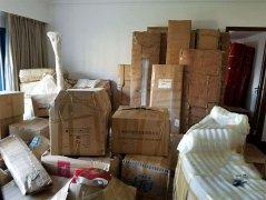 居民搬家:搬家公司的服